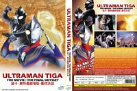 Ultraman Tiga (Movie): The Final Odyssey ~ All Region ~ Brand New & Factory Seal