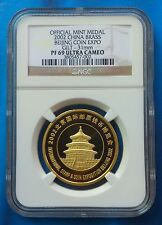 2002 CHINA BRASS BEIJING COIN EXPO GILT - 31MM COIN, NGC PF69UC,Rare