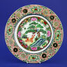 """Vintage Hand Decorated Oriental Collectors Wall Plate - 26.5cm/10.4"""" Diameter"""