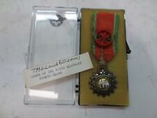 Original (Early) Siam Order of The White Elephant 4th Class Medal (Rosette, Offi
