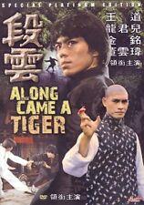Along Came a Tiger- Hong Kong RARE Kung Fu Martial Arts Action movie - NEW DVD