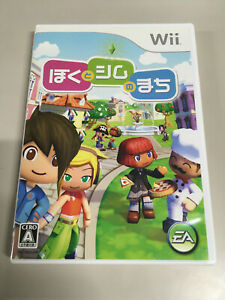 Boku to Sim no Machi (My Sims) [ Nintendo Wii ] Japan Import