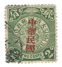 1912 CHINA COILING DRAGON RARE TILTED SUNG CHARACTERS OVERPRINT, 2C STAMP #148