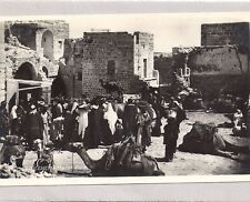 Palestine Unposted Collectable Postcards