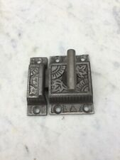 EastLake *Cast Iron T/Bar Cupboard Cabinet Lock/Latch