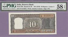 India, Reserve Bank  Pick # 59b PMG EPQ  **SCROLL DOWN FOR SCANS**