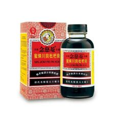 NIN JIOM Pei Pa Koa Original Formula (300ml) [Relief of sore throat and cough]