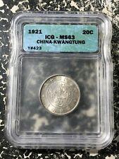 1921 China Kwangtung 20 Cents ICG MS63 Lot#A8 Silver! Choice UNC!