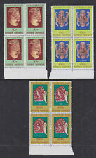 Indonesia 1973 Mint MNH Full Set 3 values in Blocks of 4 Art and Culture Masks