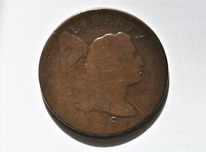 1796 Liberty Cap Cent. S-88. Rarity-4. choice