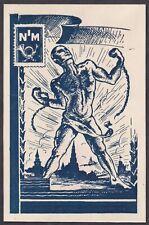 Yugoslavia, 1934, Chainbreakers, Sokol Fair, Airmail special card