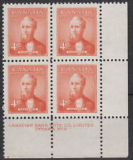 CANADA #319 4¢ Prime Ministers Alexander Mackenzie LR Plate #2 Block MNH