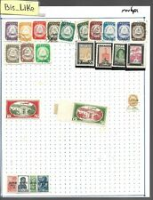 BIS_LIKE:many stamps Latvia used/ MH /NH  LOT NOV02-501