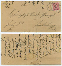 64753 - Faltbrief - Flatow 2.6.1881 nach Vandsburg - Inhalt
