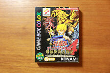 YuGiOh DM4 Sealed Pack G4-03 Egyptian God 【The Winged Dragon of Ra】w/ GBC Game