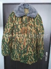 "Winter jacket of the Russian army. USSR camouflage VSR-93 ""Vertical"". New."