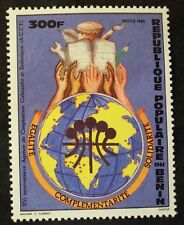 Timbre BENIN Stamp -Yvert et Tellier n°615 n** (Ben1)