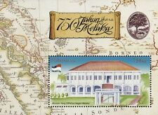 Melaka 750 Years Malaysia 2012 Palace Tourist (ms O/P) MNH *hot foil unusual