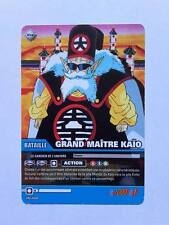 Carte Dragon ball Z Grand Maître Kaio DB-608