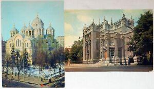 Two Different Old Kiev Postcards. USSR. Ukraine. 1984, 1991