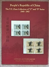 "Auction Catalogue YY CHEN People's Republic of CHINA ""C"" and ""S"" Series 1914-67"