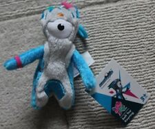 London 2012 Mandeville Paralympic Mascot Soft Toy Key Ring, New With Tag
