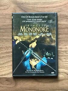 Princess MONONOKE DVD - Region 1