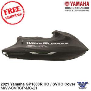 Yamaha New OEM 2021 GP1800R HO / SVHO Premium Waverunner Cover - MWV-CVRGP-MC-21