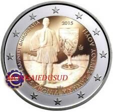 2 Euro Commémorative Grèce 2015 - Spyridon Louis