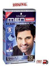 Schwarzkopf Men Perfect For Men Professional Hair Color Gel -Dark Brown 70