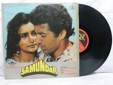 Samundar R D Burman LP Vinyl Record Hindi Original Soundtrack Bollywood Indian