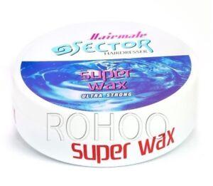 SECTOR HAIRMATE SUPER WAX ULTRA STRONG BUBBLEGUM WAX 150 ML UK SELLER