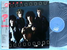 NENA ?(Fragezeichen) 28.3P-544 JAPAN LP w/OBI 030az39