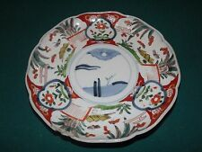 ancienne assiette porcelaine CHINE JAPON IMARI CHINESE PORCELAIN PLATE S170