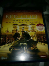 Red Cliff  Like New Blu-ray] Ac-3/Dolby Digital, Dolby, Subtitled, Widescreen