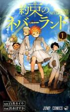 JAPAN NEW Promised Neverland / Yakusoku no Neverland 1 Posuka Demizu manga book