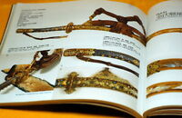 Japanese SAMURAI old KATANA sword photo book No1 from Japan #0019