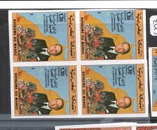 Morocco SC 494 Imperf Block of Four MNH (1dib)