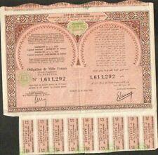 Obligation 500 francs EMPIRE CHÉRIFIEN (MAROC) (V)