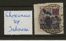 Netherlands Indies Indonesia Revolution Period Emergency issue for Aceh