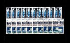 FRANCE ** n° 986, 988, 995 / 10 exemplaires de chaque / MNH / TTBE