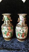 Paire de vases Nankin CHINE XIX petit manque sinon bon état voir photos