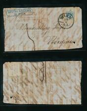 AUSTRIA 1858 GUSTAV BREZINA HANDSTAMP COVER FRONT 9k BLUE to FRANCE INSUFFICIENT