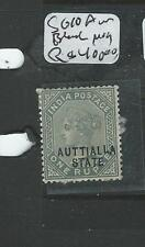 INDIA PATIALA  (PP0404B) QV 1R AUTTAILLA IN BLACK SG10A VAR  MOG