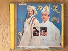The Three Swordsmen - Andy Lau, Brigitte Lin, Elvis Tsui - RARE VCD