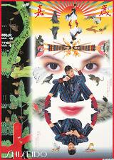 Original Vintage Poster Tadanori Yokoo Shiseido Japanese Psychedelic Pop