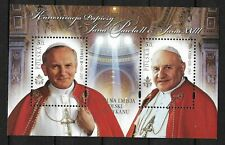 Polska, Poland, Fi. Bl. 257 (227) ** Jan Paweł II, Jan XXIII (k7)