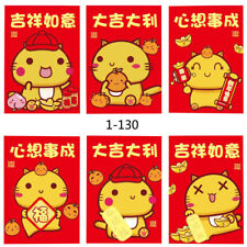 Chinese New Year red packet pocket envelope 36pcs---130