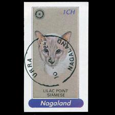 Nagaland Scotland Local Gb Uk Imperf Single Hi-Denom £1 1984 Pussycat