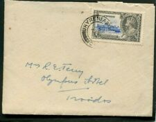 1935 Silver Jubilee Cyprus 3/4 piastre on a local cover - very uncommon